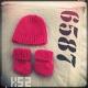 chaussons pour bébé au tricot